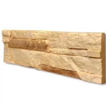 Натуральный декоративный камень