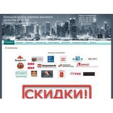 ООО «Энергостройкомплект» город Астрахань